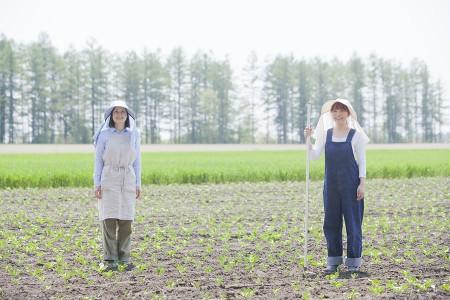 女性農業経営者育成講座